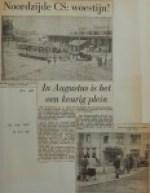 19550617-Noordzijde-CS-woestijn, Verzameling Hans Kaper