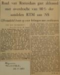 19630329-Akkoord-overdracht-aandelen-RTM-Handelsblad