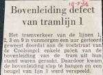 19660510 Bovenleiding defect.