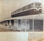 19660902 Rangeerviaduct voor metro