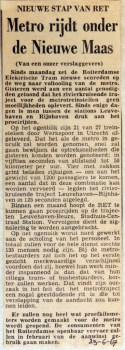 19670629 Metro rijdt onder de Nieuwe Maas