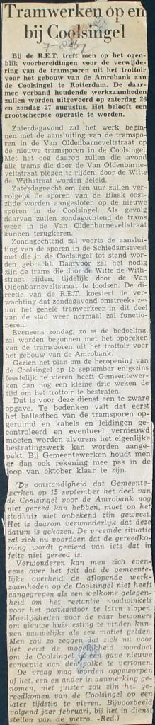 19670807 Tramwerk Coolsingel.