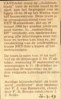 19670926 Jubileumtram in de stad.