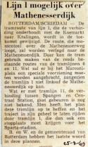 19690925 Lijn 1 mogelijk over Mathenesserdijk