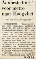 19691224 Aanbesteding metro Hoogvliet