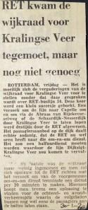 19700130 RET komt Kralingseveer tegemoet.