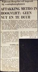 19721026 Aftakking Hoogvliet geen nut.