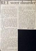 19730216 RET weer duurder.