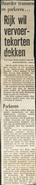 19730216 Rijk dekt tekorten.