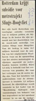 19730220 Subsidie Slinge - Hoogvliet.