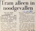 19730731 Tram alleen in noodgeval.