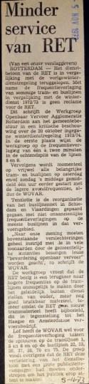 19731105 Minder service,
