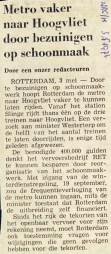 19760503 Metro vaker naar Hoogvliet. (NRC)