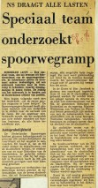 19760506 Speciaal team onderzoekt. (BD)