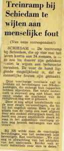 19760612 Menselijke fout. (P)
