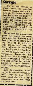 19760619 Een kwestie van kijken 2. (T)