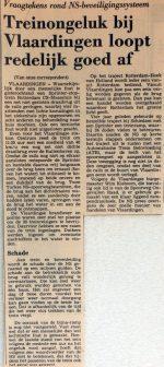 19800916-treinongeluk-bij-vlaardingen-loopt-goed-af-pz