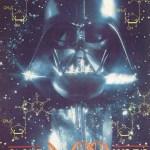 clone wars - Fantastic Films Dec 1980