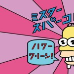 the simpsons - mr sparkle