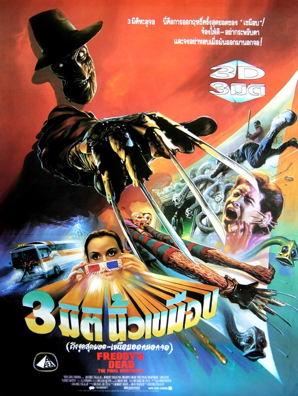 A Nightmare on Elm Street 6, 1991 (Thai Film Poster)