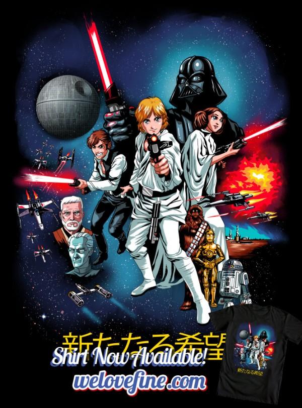 Star Wars: A New Hope Anime Art by Ninjaink