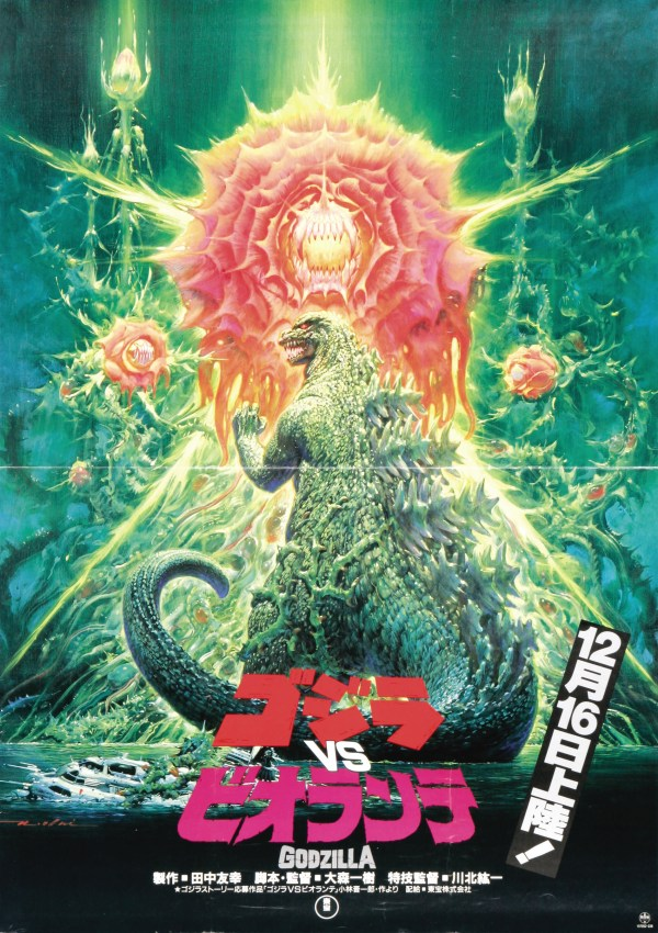 Godzilla vs. Biollante (Toho, 1989) - Noriyoshi Ohrai Painting