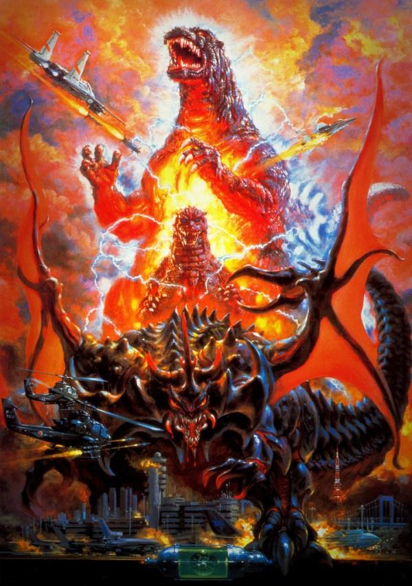 Godzilla vs. Destoroyah Painting (Toho, 1995) - Noriyoshi Ohrai Painting