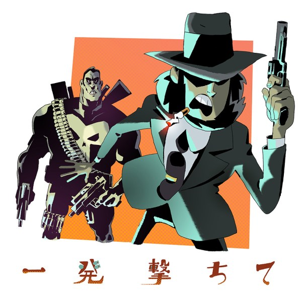 Daisuke Jigen and The Punisher - Lupin III x Marvel Comics Crossover by Anthony Holden