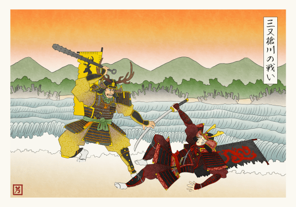 Battle of the Trident - Game of Thrones Japanese Woodblock