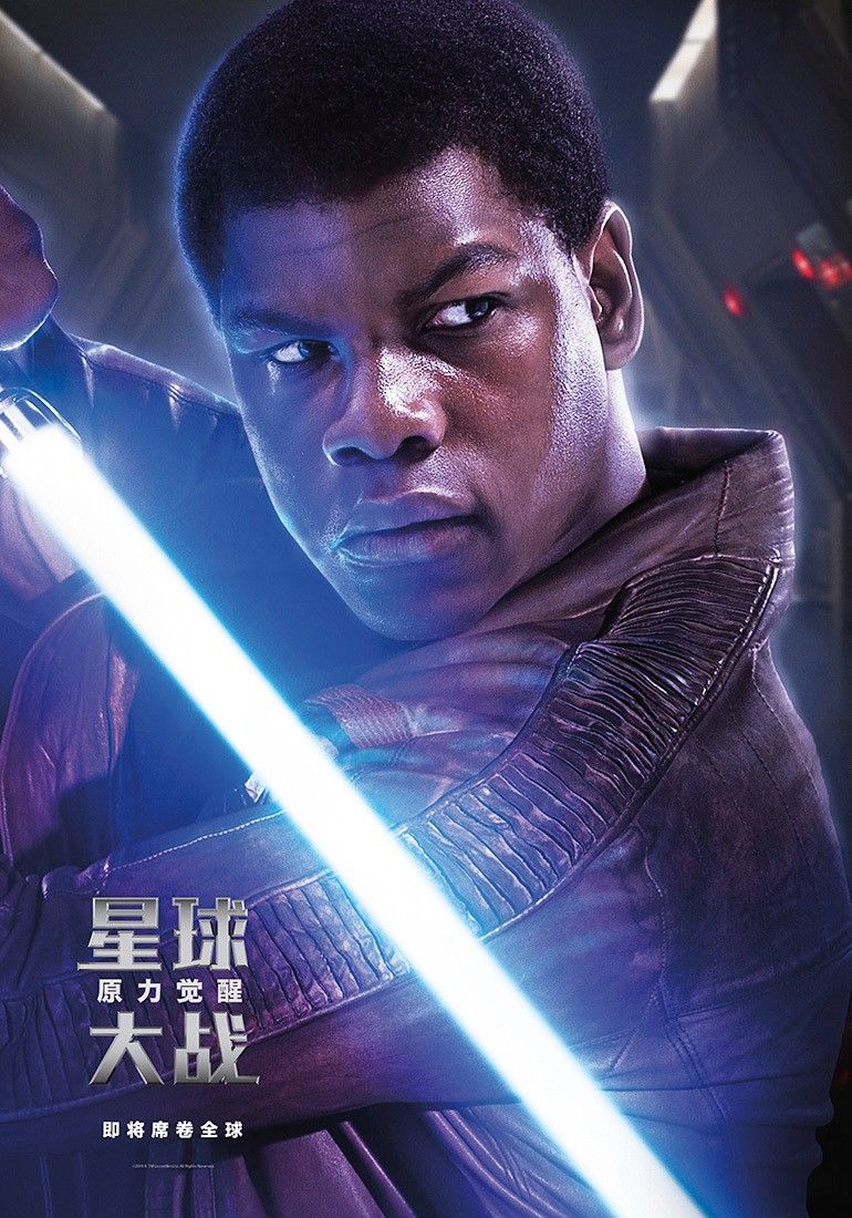 Chinese Star Wars The Force Awakens Posters