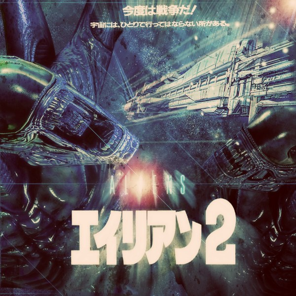 Aliens Japanese Advertisement Poster Print