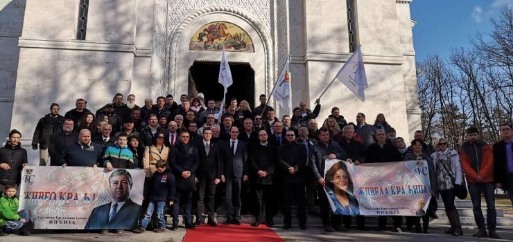 Обележавање Дана државности у цркви Светог Ђорђа на Опленцу