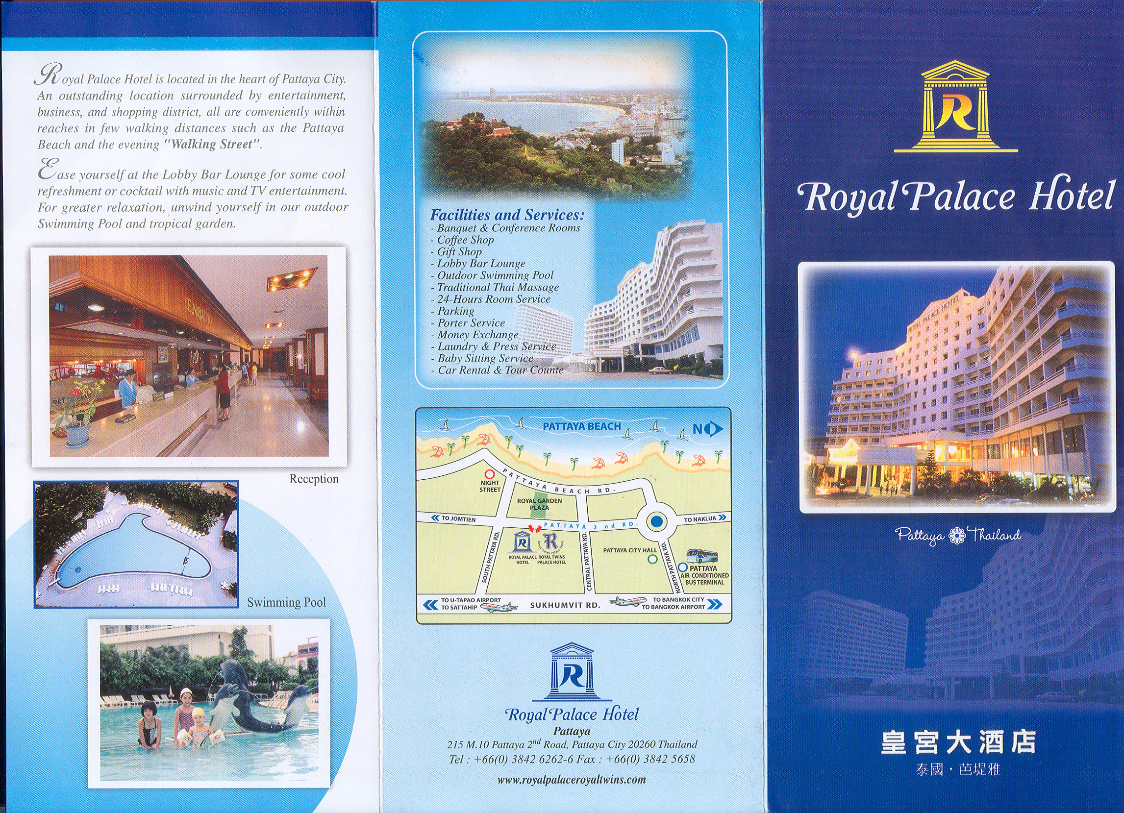 City Brochure Examples Ideal Vistalist Co