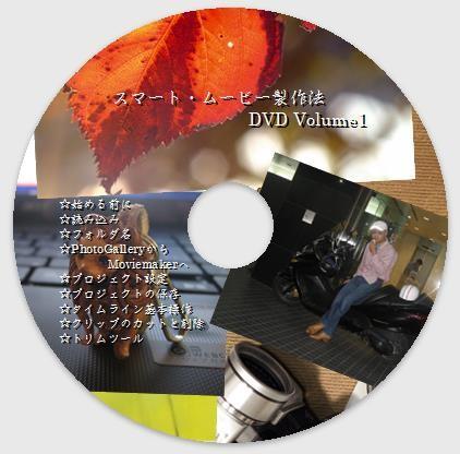 smartdvd-m01