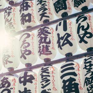 clases de chino IES Las Rozas 1