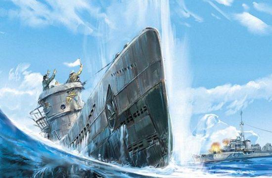 Rysunek U-boota