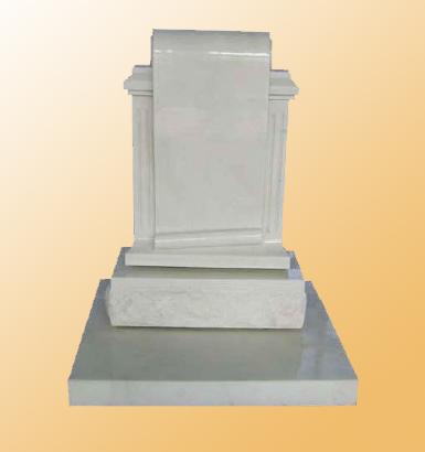 RP-1 - Scroll Memorial