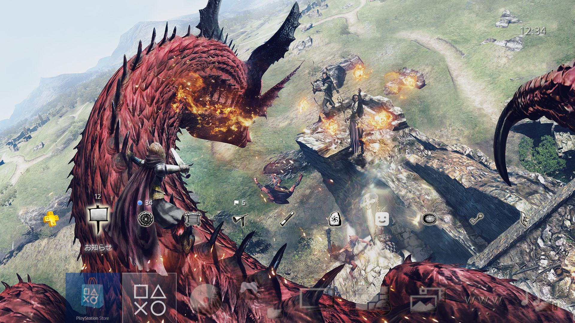 Vediamo Il Primo Trailer Della Versione Console Di Dragon