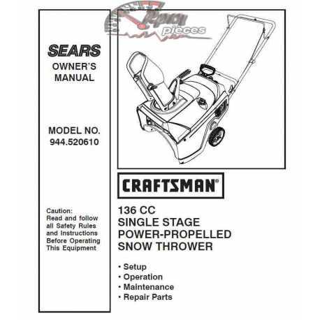 Craftsman snowblower Parts Manual 944.520610