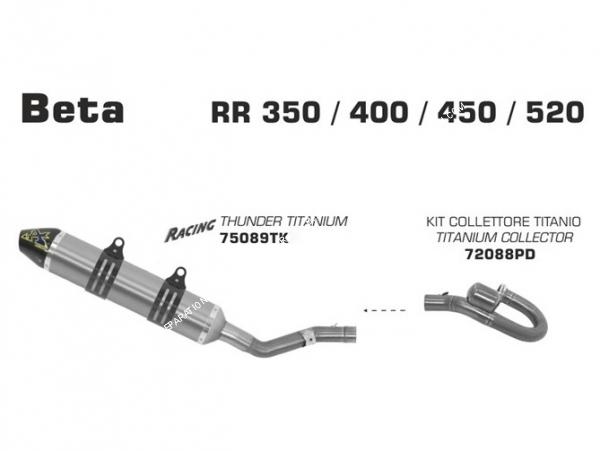 Ligne complète ARROW OFF ROAD Titane / carbone (silencieux