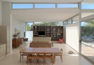 Richard Szklarz Architects - 12 Irvine Street 12