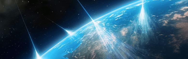 Wat is die nuutste inligting oor kosmiese strale?