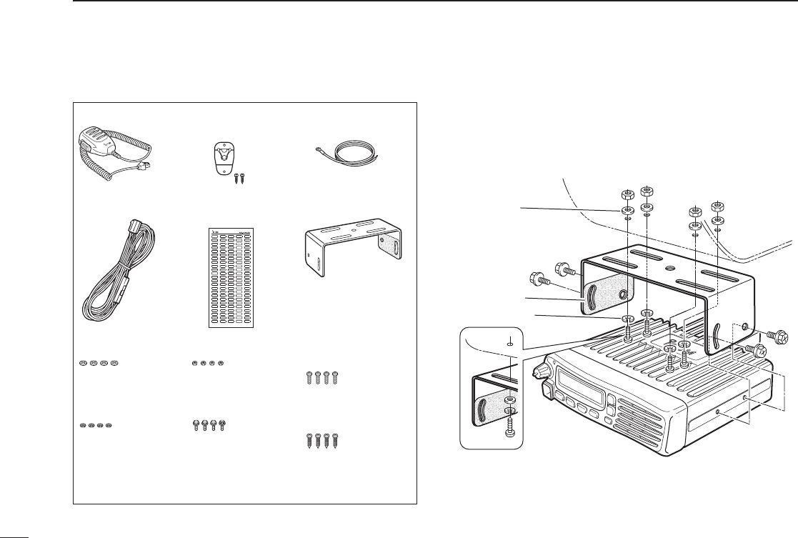 Icom ic-F5120D/ic-F6120D Instruction Manual Download