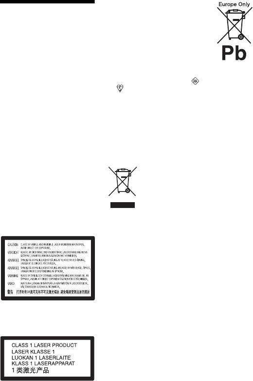 Sony Blu-ray Disc™ BDP-S370/S373 Operating Instructions