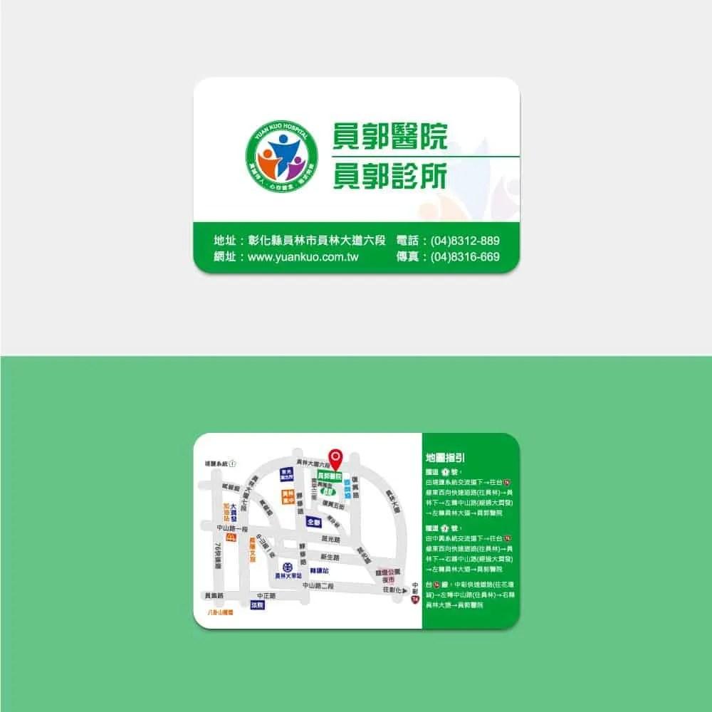 LOGO-圓郭醫院-7