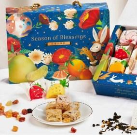 包裝彩盒印刷生產 (5)