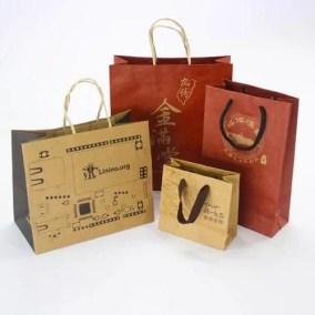 Home-bag-1