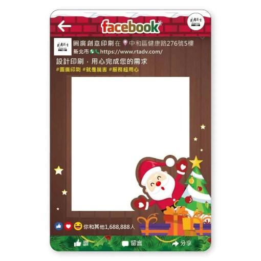 聖誕打卡版打卡板打卡框增加活動趣味