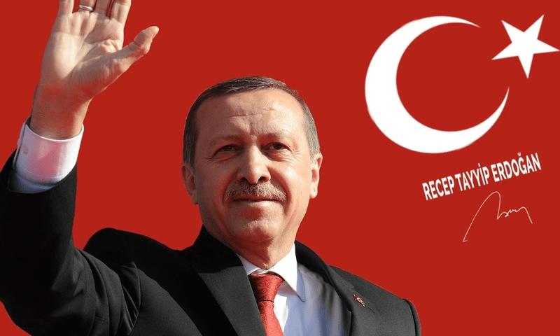 Erdogan waving hand toward audiance | rteurdu.com