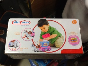 giocattolo